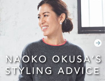 NAOKO OKUSA'S STYLING ADVICE
