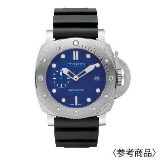 PANERAI Submersible BMG-TECH 3 Days Automatic 47mm