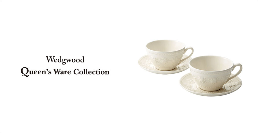 WEDGWOOD Queen's Ware Collection(ウェッジウッド クィーンズウエア コレクション)